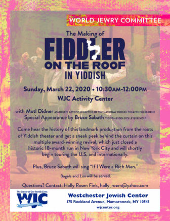The Making of Fiddler on the Roof in Yiddish @ Westchester Jewish Center |  |  |