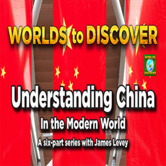 UNDERSTANDING CHINA in the MODERN WORLD, six-part series with James Levey @ Larchmont Public Library        
