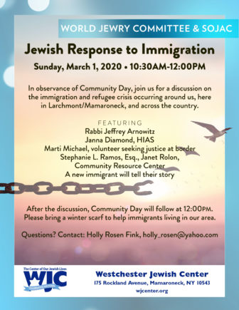 Jewish Response to Immigration @ Westchester Jewish Center |  |  |