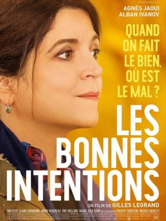 Film: Best Intentions @ Emelin Theatre |  |  |